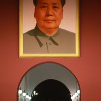 Mao Zedong : Larger than life